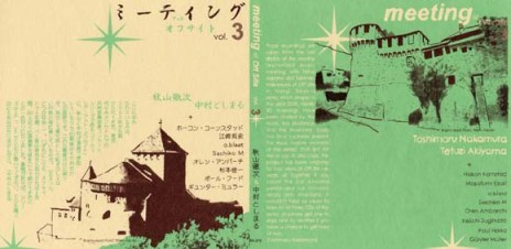 (CD cover) Meeting at Off-Site, vol. 3